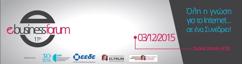 11th e-Business Forum