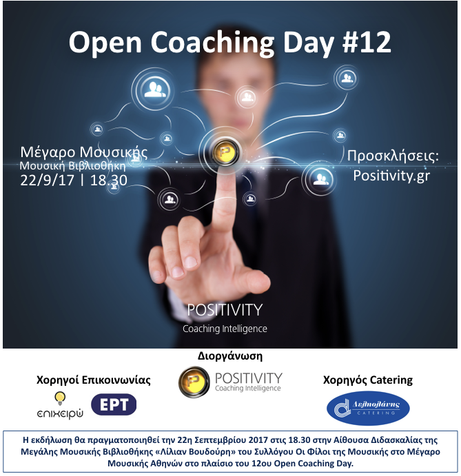 POSITIVITY Open Coaching Day #12