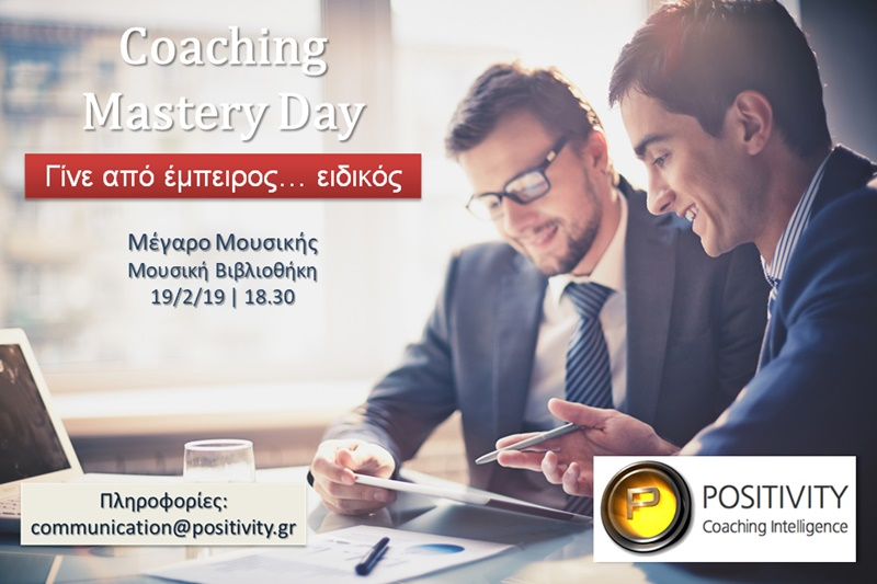 POSITIVITY Coaching Mastery Day