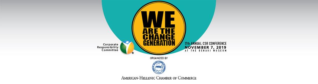 17th annual CSR Conference