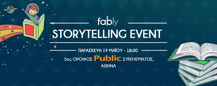 1st Fably Storytelling event