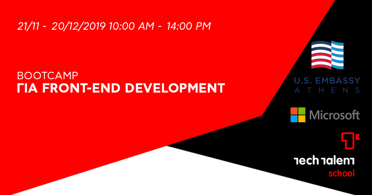 Tech Talent Bootcamp για Front-End Development (56 ώρες)