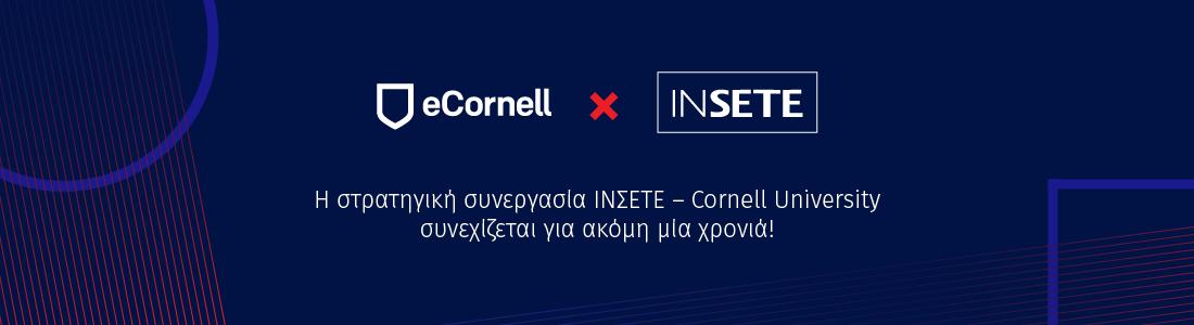 eCornell Online Courses & Certificates