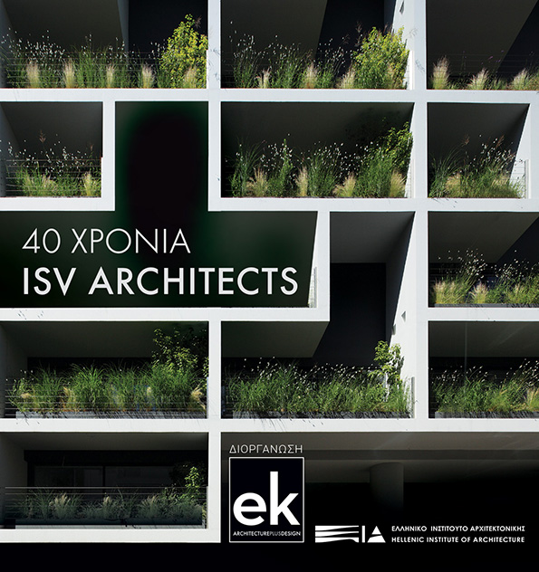 40 χρόνια ISV Architects