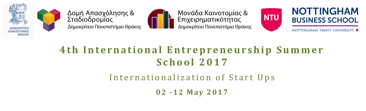 4th International Entrepreneurship Summer School 2017, Xanthi