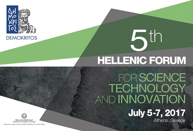 5th HELLENIC FORUM FOR SCIENCE, TECHNOLOGY & INNOVATION