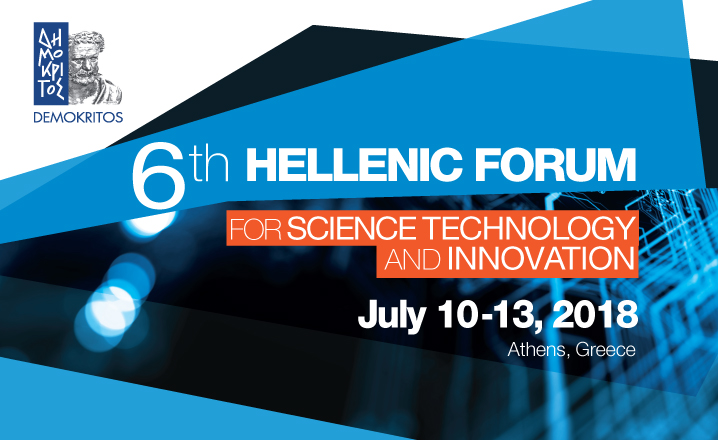 6th HELLENIC FORUM FOR SCIENCE, TECHNOLOGY & INNOVATION