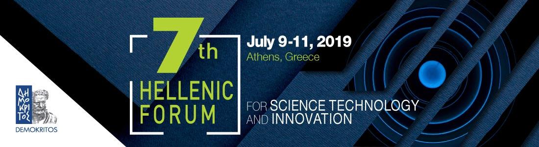 7ο Hellenic Forum for Science, Technology and Innovation