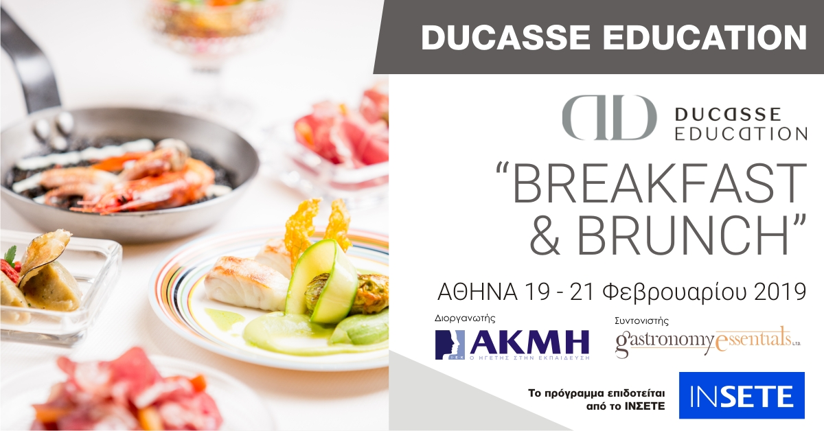 "Alain Ducasse Education - ""Breakfast & Brunch"""