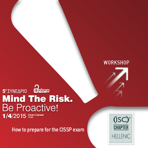 How to Prepare for the CISSP Exam
