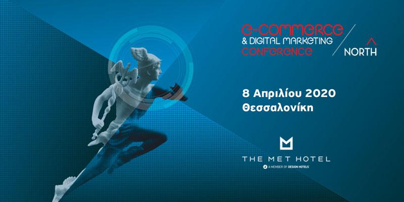 eCommerce & Digital Marketing Conference North 2020