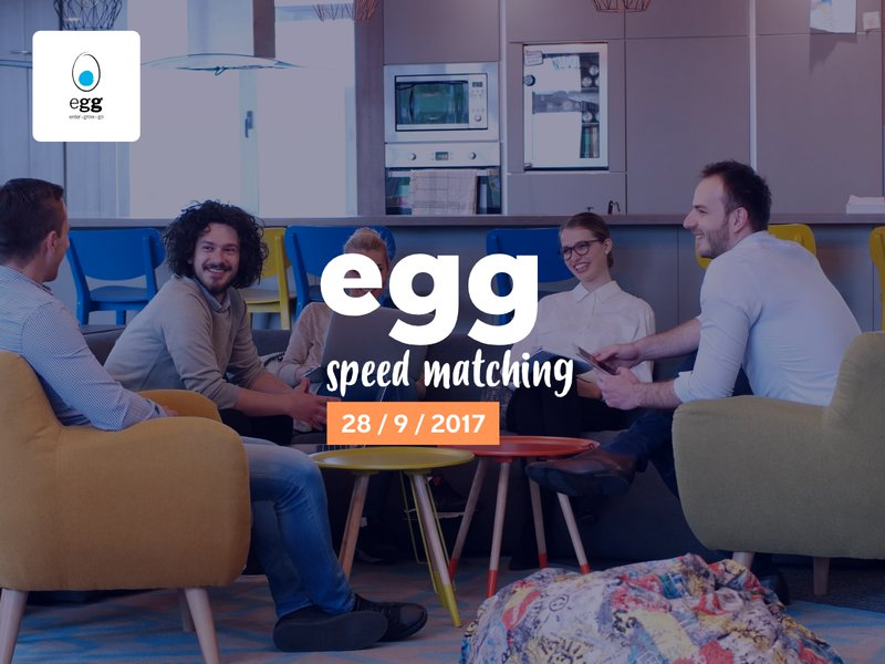egg speed matching