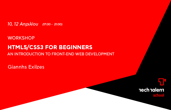 HTML5/CSS3 for Beginners. An Introduction to Front-end web development (8hours)