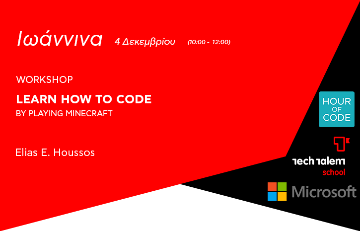 -Learn how to code by playing Minecraft (Hour of Code)