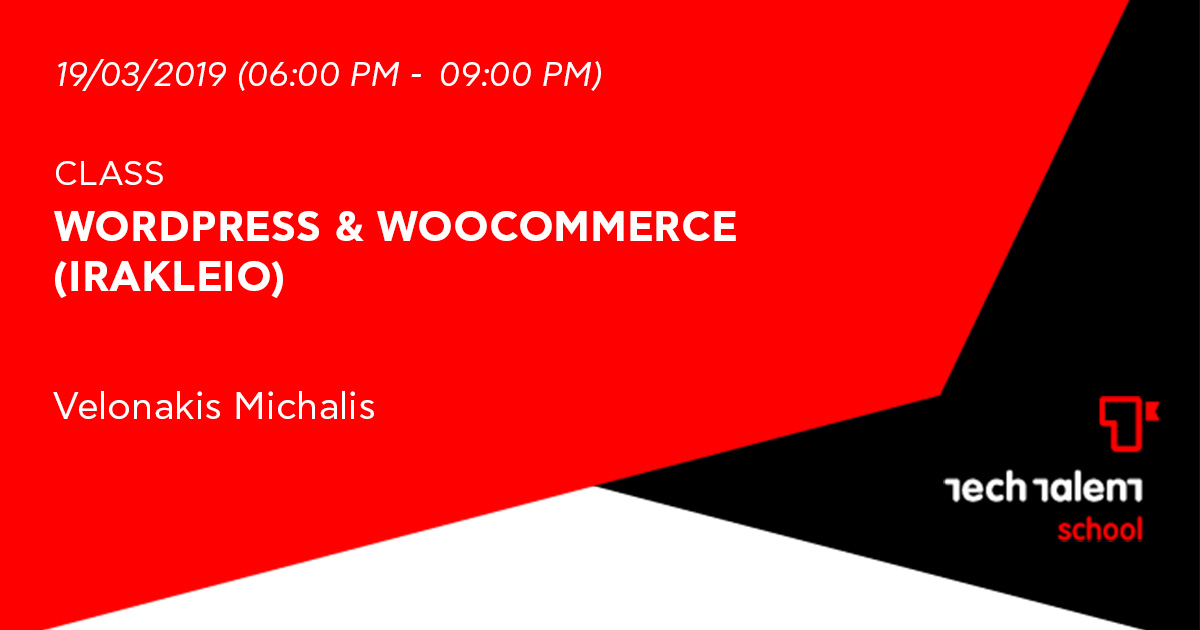 Wordpress and WooCommerce for e-shops (Irakleio)