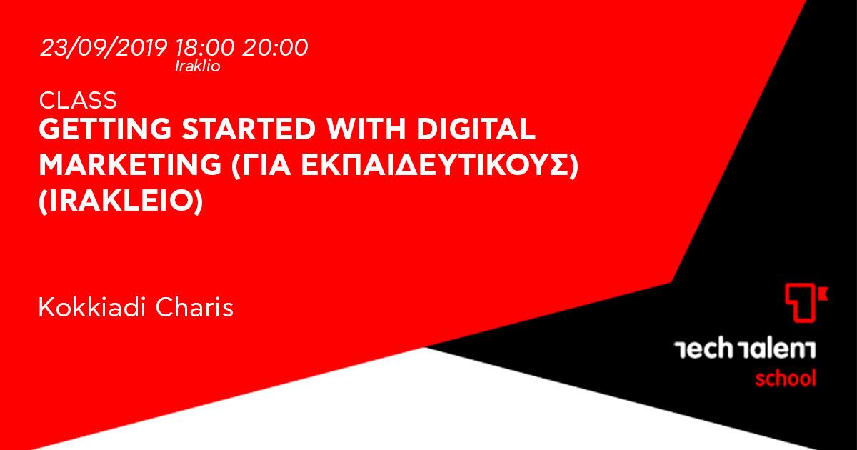 Social Media: Getting started with Digital Marketing (για εκπαιδευτικούς) (Irakleio)