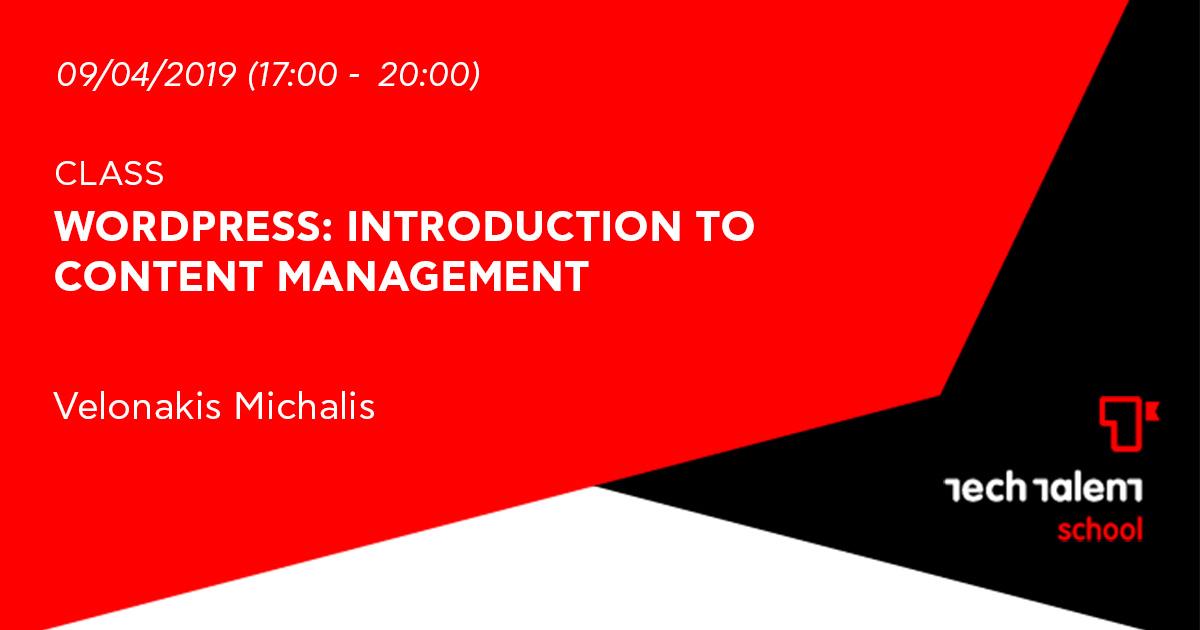 WordPress: Introduction to Content Management (Irakleio)