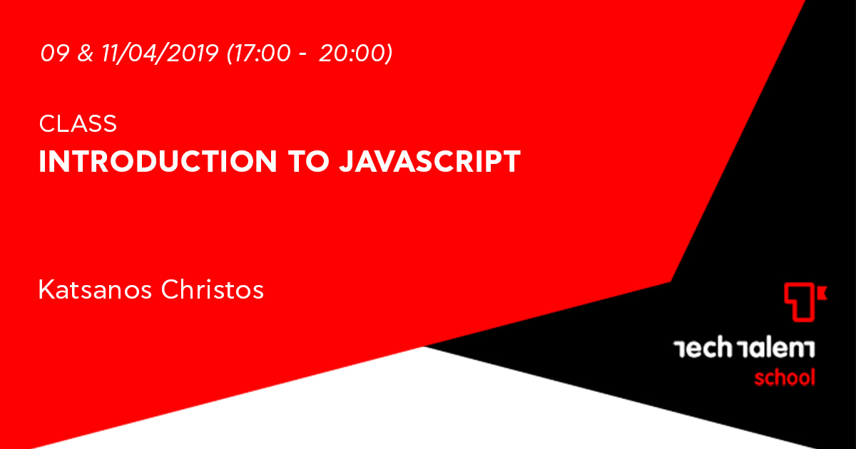 Introduction to Javascript (Trikala)