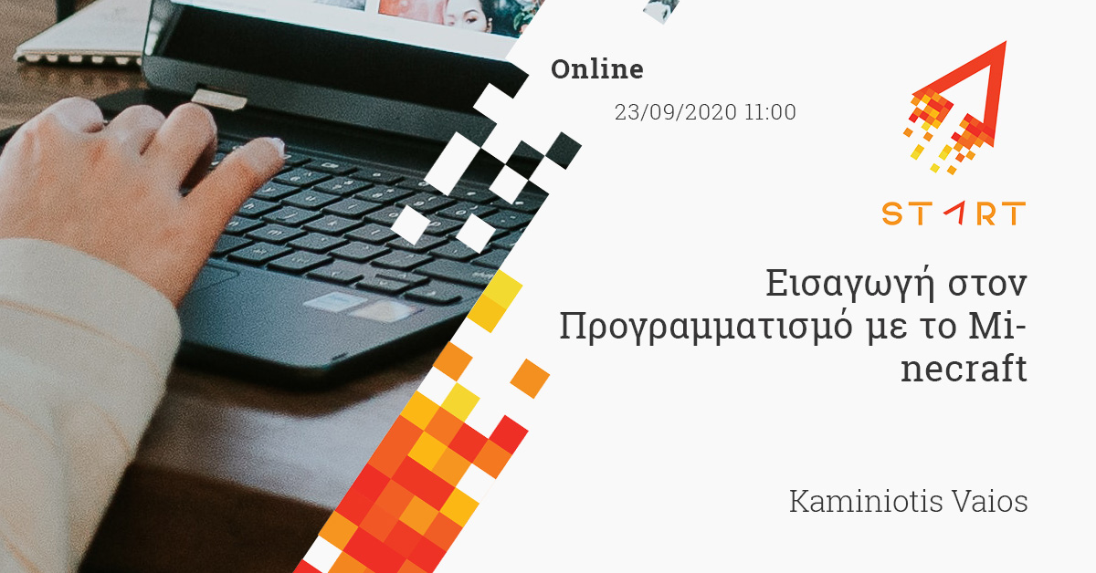 Εισαγωγή στον Προγραμματισμό με το Minecraft - Online