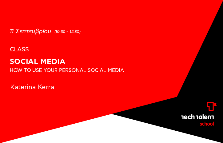 How to use your personal Social Media