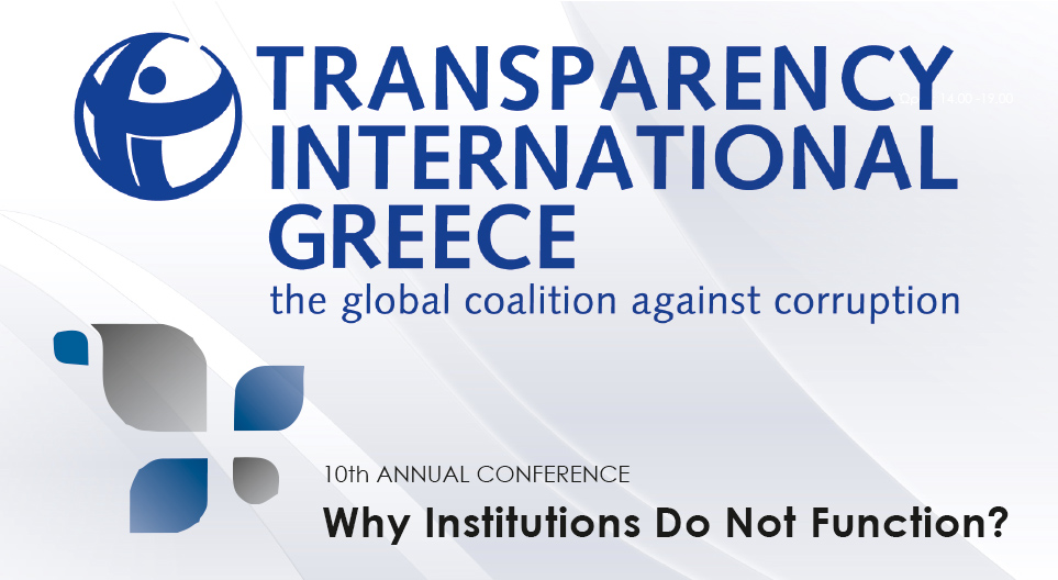 """Transparency International-Greece: """"Why Institutions Do Not Function?"""""""