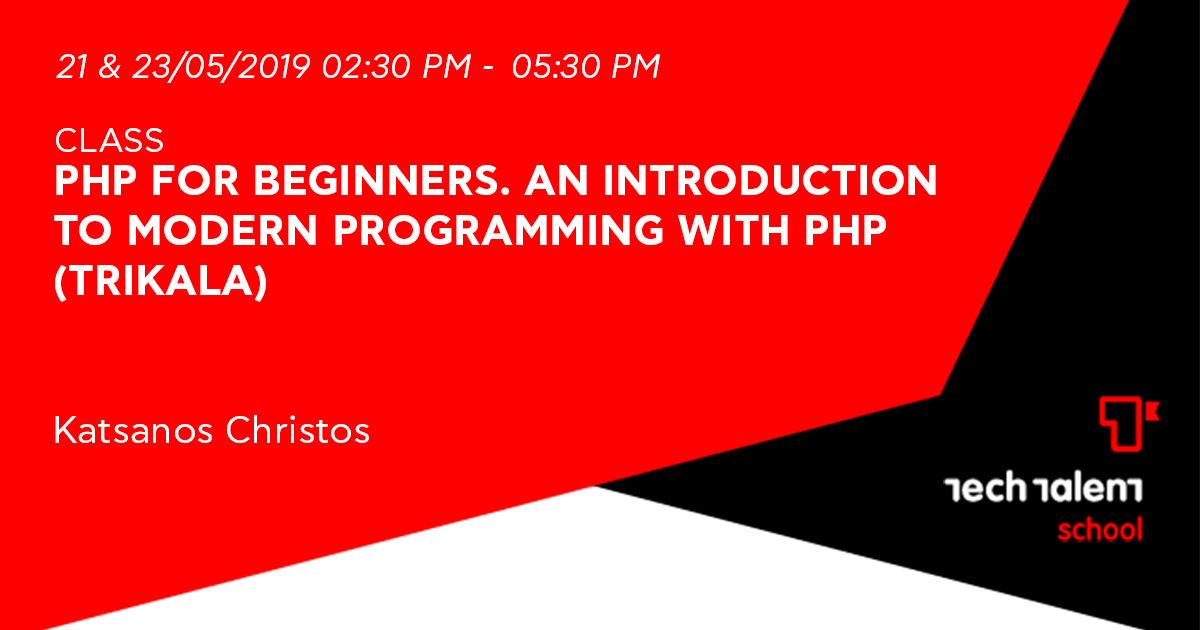 PHP for Beginners. An Introduction to Modern Programming with PHP (Trikala)