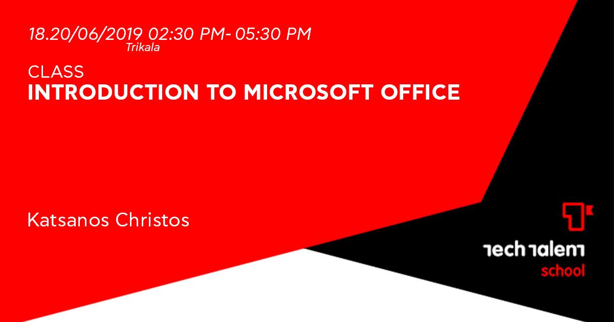Introduction to Microsoft Office (Trikala)