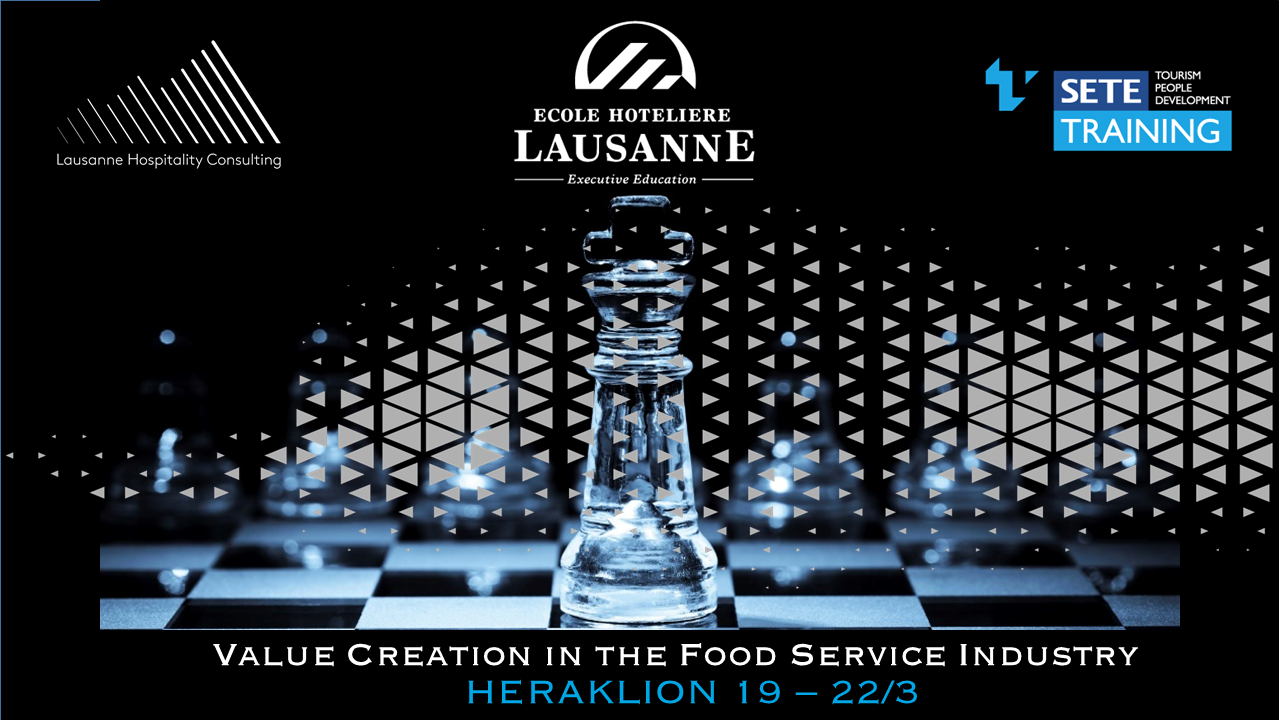 Value Creation In The Food Service Industry- Heraklion