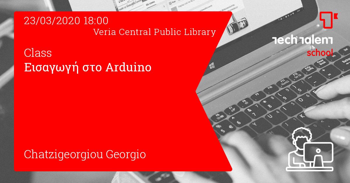 Intro to Arduino (Veria)