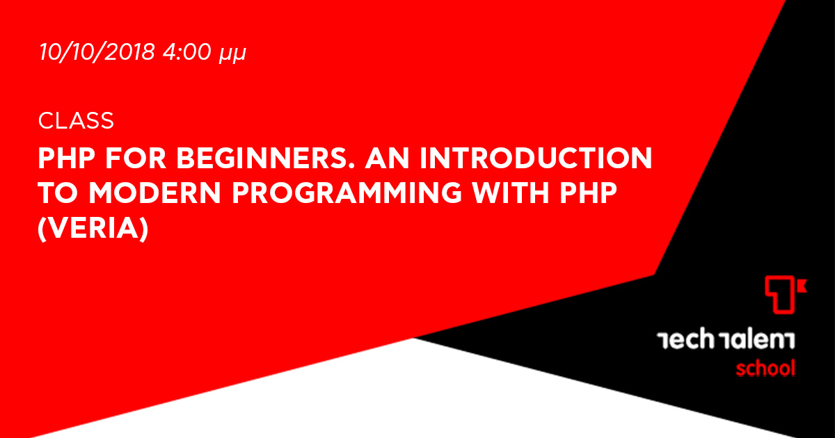 PHP for Beginners. An Introduction to Modern Programming with PHP (Veria)