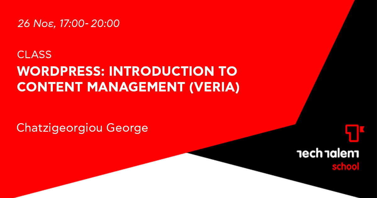 WordPress: Introduction to Content Management (Veria)