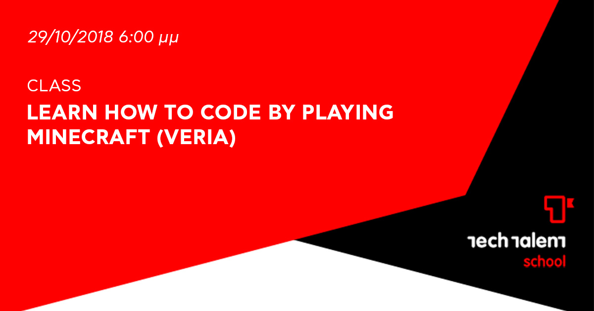 Learn how to code by playing Minecraft (Veria)