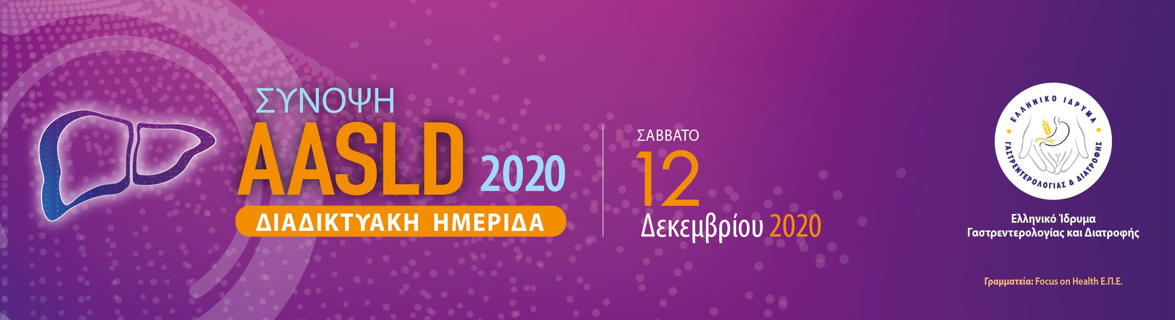 AASLD 2020