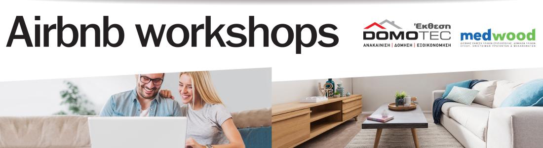 Airbnb Workshops