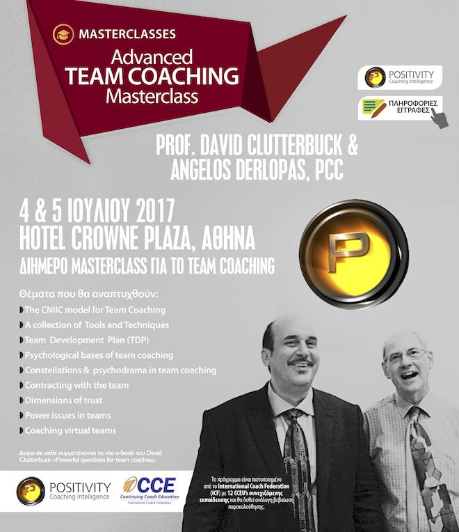 Advanced Team Coaching Masterclass