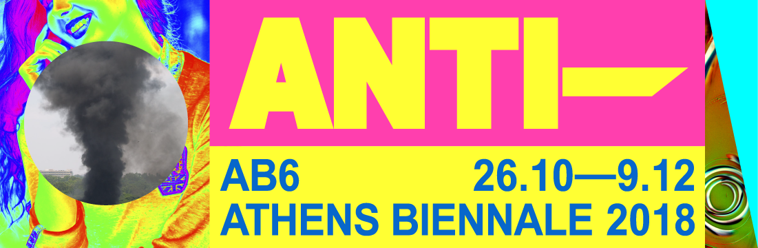 Athens Biennale | Accreditation
