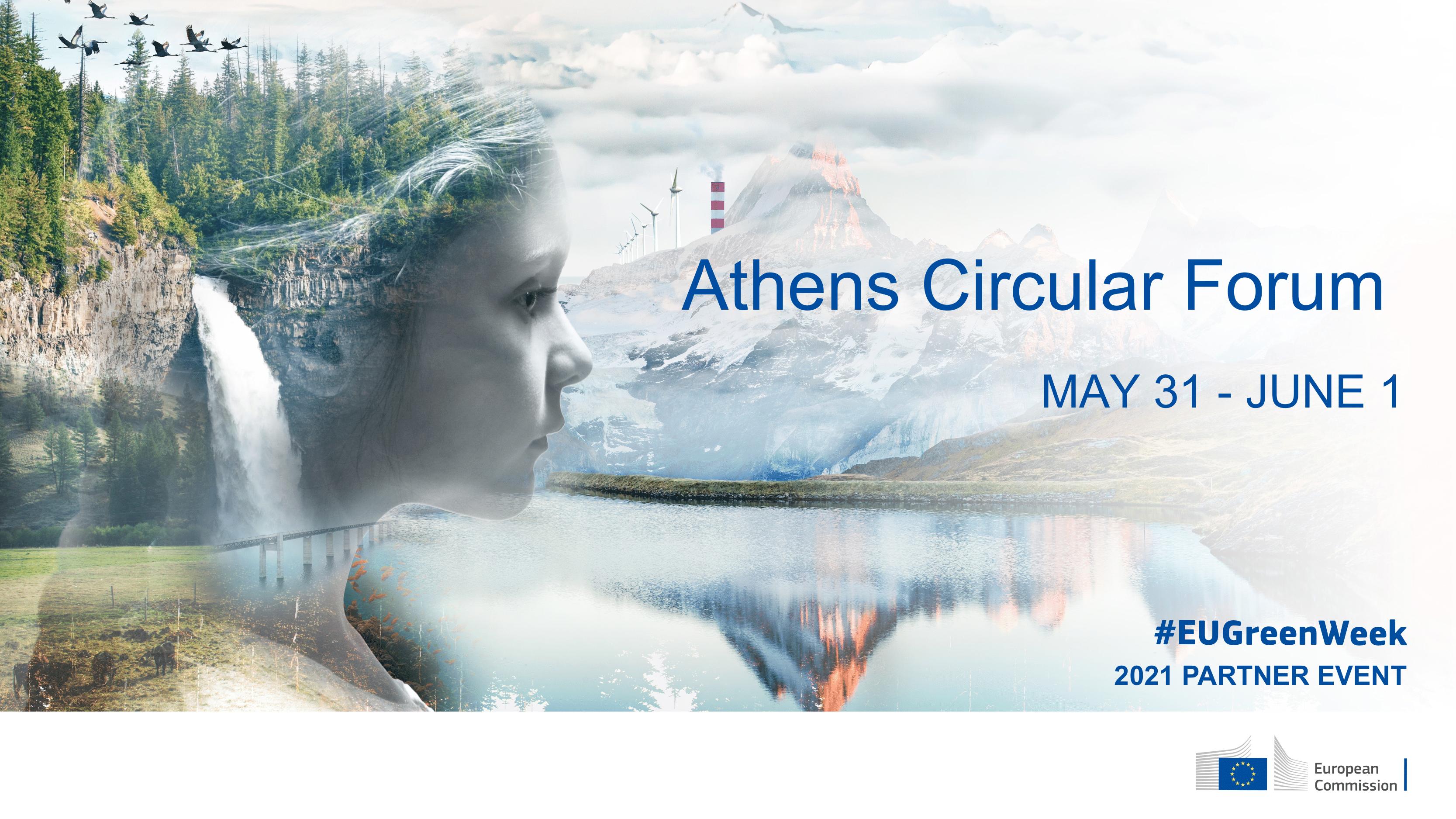 Athens Circular Forum II