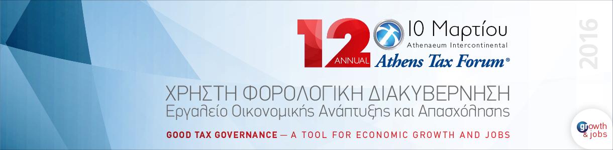 Athens Tax Forum 2016