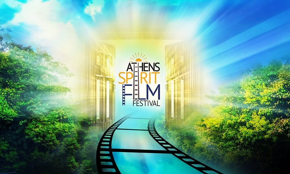 Athens Spirit Film Festival_1Day_Pass