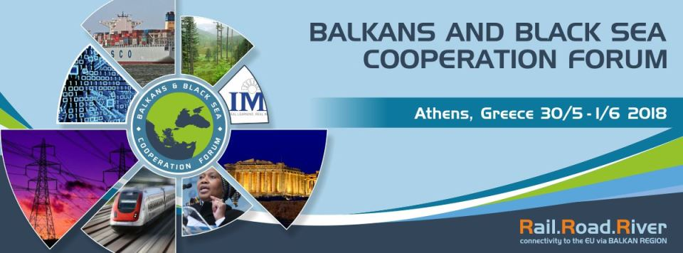 Balkans & Black Sea Cooperation Forum 2018