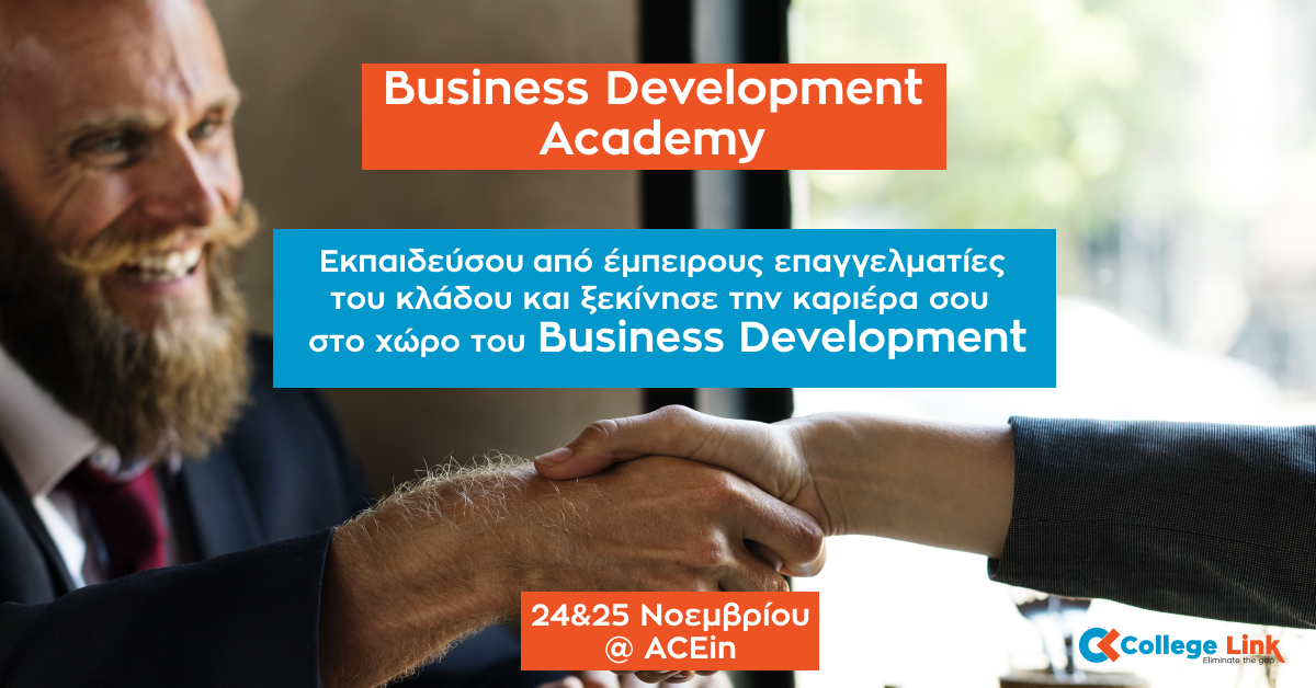 Business Development Academy
