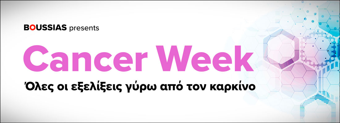 Cancer Week Conference 2021