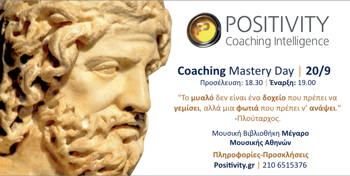 Coaching Mastery Day at Megaron by Positivity Coaching