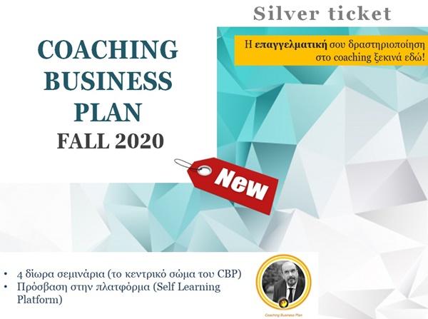 Coaching Business Plan - Silver Ticket