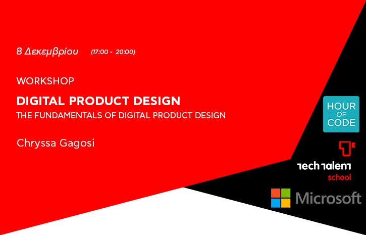 Digital Product Design, the fundamentals