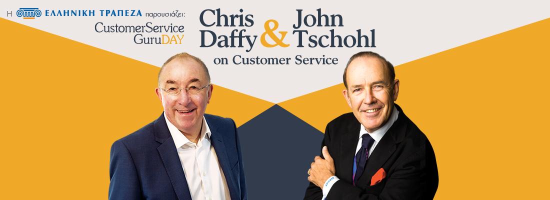 Customer Service Guru Day