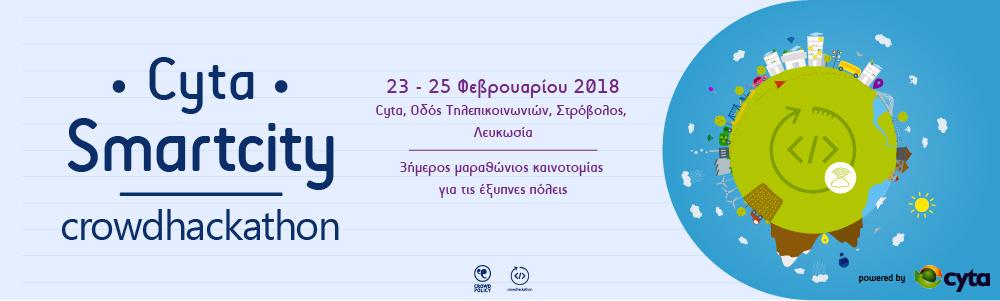 Cyta Smartcity Crowdhackathon