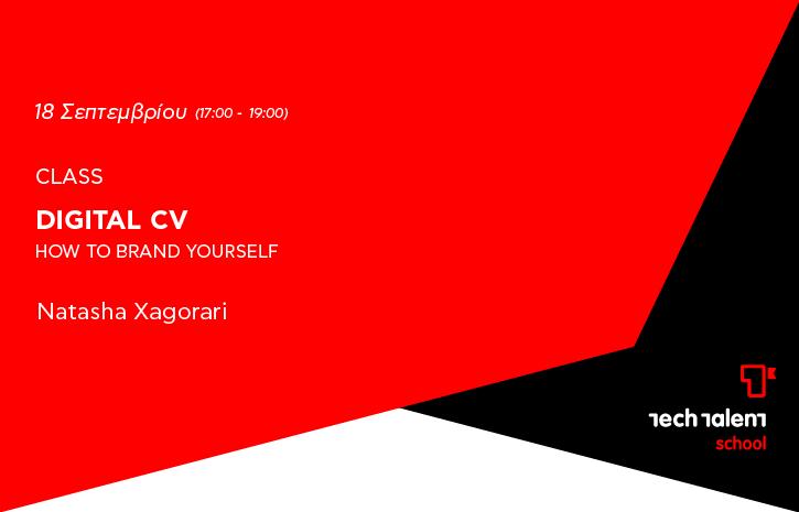 Digital CV – How to brand yourself