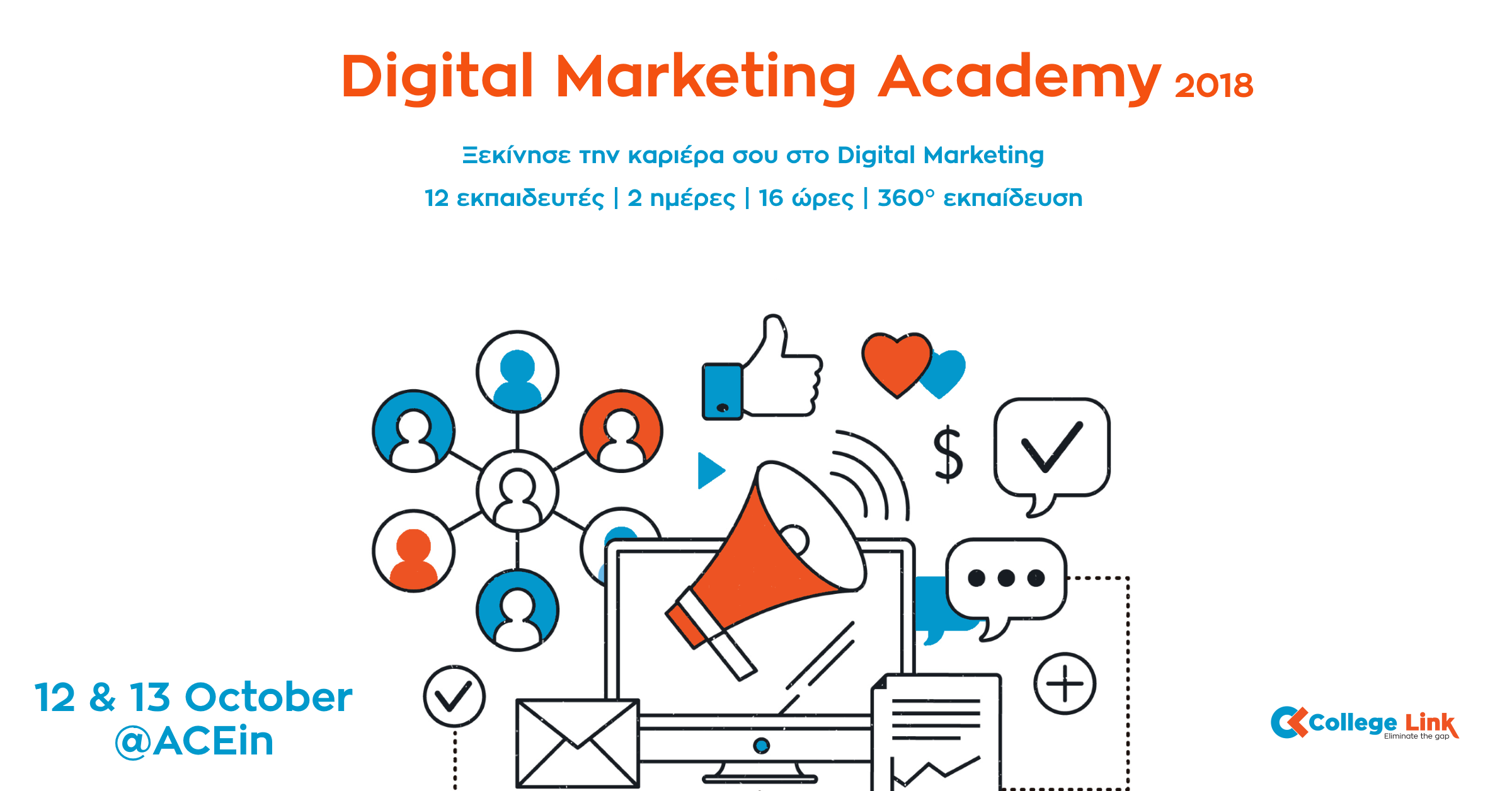 Digital Marketing Academy 2018