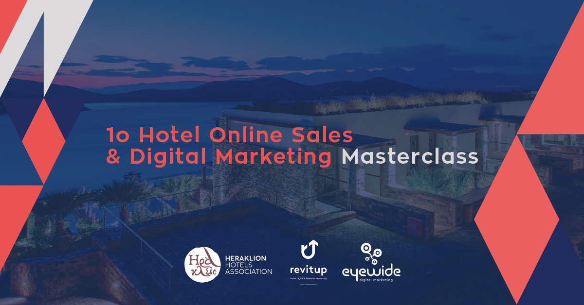 1ο Hotel Online Sales & Digital Marketing Masterclass